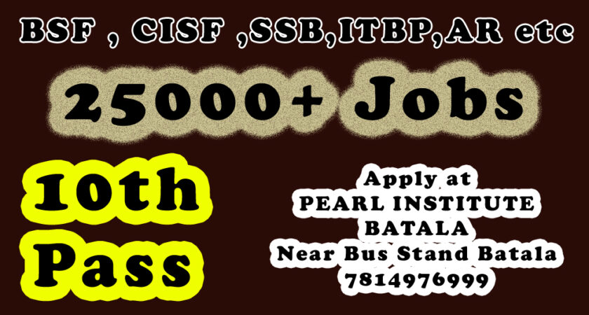 25000 Constable GD Jobs in SSC – BSF , CISF , ITBP